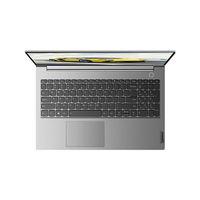Lenovo 联想 ThinkBook 15 锐龙版 2021款 15.6英寸笔记本电脑(R7-4800U、8GB、512GB)