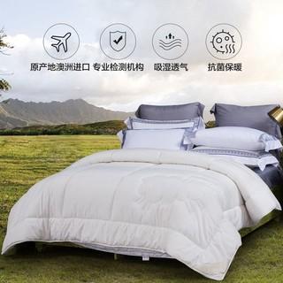 MERCURY 水星家纺 澳洲羊毛抗菌春秋被床上用品 双人加大被子被芯220*240cm