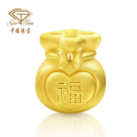 3D硬金福袋黄金转运珠男女手绳 约0.6克(配手绳)