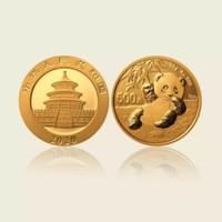 YONGYIN 永银钱币博物馆 2020年熊猫金银币(普制币)单枚装15克