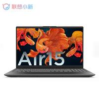 1日0点:Lenovo 联想 小新Air15 2021款 锐龙版 15.6英寸笔记本电脑(R5-5500U、16GB、512GB、100%sRGB)