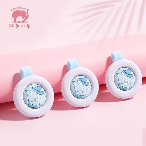 Baby elephant 红色小象 宝宝儿童防护手环 婴儿防护舒缓手环