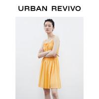 URBAN REVIVO UR夏季新品青春女装简约轻熟收腰吊带A字连衣裙YU22S7AN2007