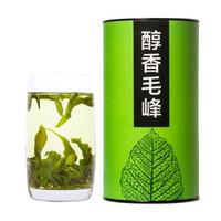 Muhai 目海  绿茶毛峰 250g