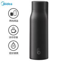 Midea 美的 美的(Midea)电水壶烧水壶便携迷你家用旅行电热水壶 MK-SH03E106
