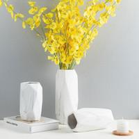 Hoatai Ceramic 华达泰陶瓷 北欧石纹几何大号花瓶(含5束跳舞兰)