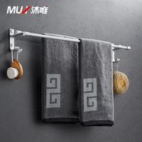 muvi 沐唯  太空铝免打孔浴巾架