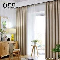 PLUS会员:hommy 佳佰 简约高遮光挂钩式窗帘 2*2.7m (单片装)