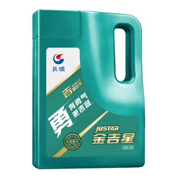 长城  金吉星 勇 SN 5W-40 半合成机油 5L