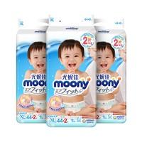 25日0点、88VIP:moony 畅透 婴儿纸尿裤 XL46片*3包