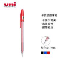 凑单品:uni 三菱 SA-S 经典原子笔 0.7mm