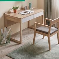 QuanU 全友 125707 现代简约实木书桌 1.2-1.4m