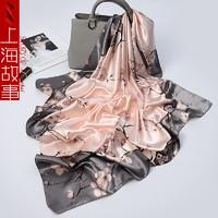 PLUS会员:shanghai story 上海故事 10024372553880 女士丝巾