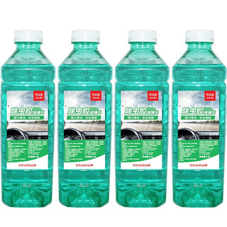 Jauto 京安途 去虫胶玻璃水 0度 1.3L 4瓶装