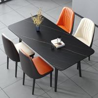 宜巢 劳伦黑金 欧铁艺餐桌椅组合 一桌四椅 1.2m