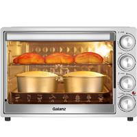 Galanz 格兰仕 K42 电烤箱 40L