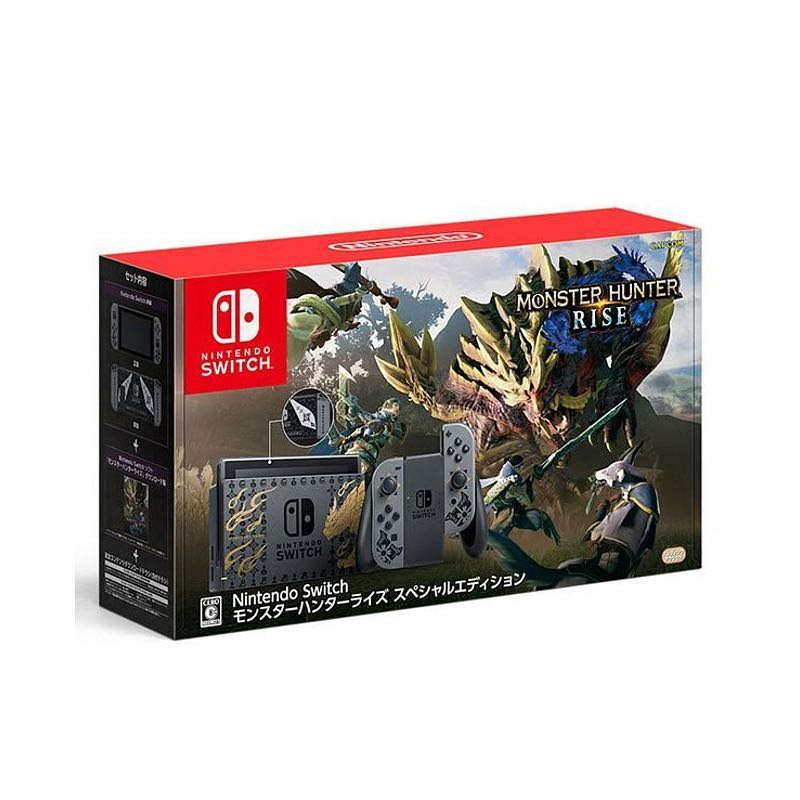 Nintendo 任天堂 日版 Switch游戏主机 续航增强版 怪物猎人崛起限定