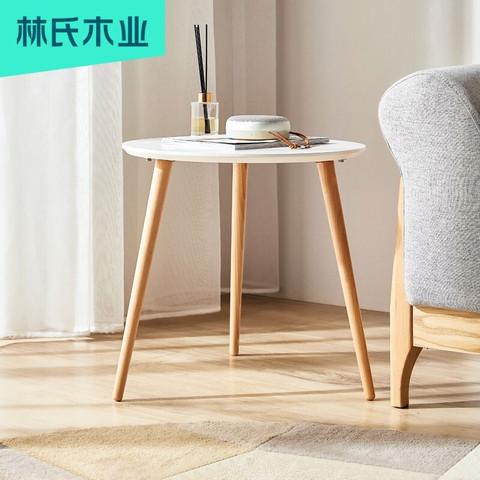林氏木业 北欧现代简约迷你茶几沙发边几阳台床头小圆桌子