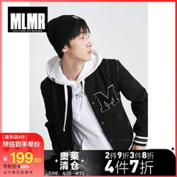 MLMRoutletsv MLMRoutlets秋季男士潮流含羊毛棒球领字母刺绣装饰休闲外套
