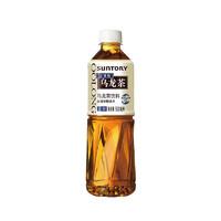 SUNTORY 三得利 三得利 低糖 无糖 混合口味乌龙茶500ml*9/15瓶 茶饮料