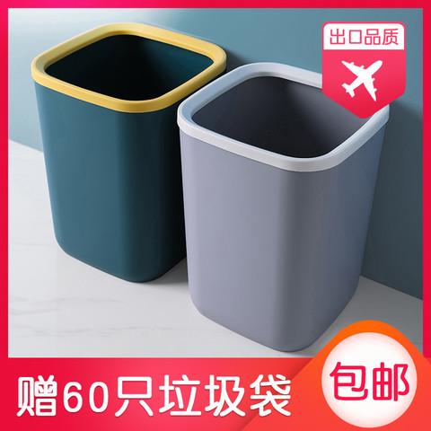 乐彼家居 大号家用垃圾桶厕所卫生间客厅创意卧室简约现代北欧风ins纸篓