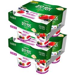 DANONE 达能 大杯果吸 混合莓水果味 170g*4*2 低温酸奶酸牛奶风味发酵乳