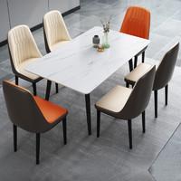 Buleier 布雷尔 意大利进口岩板餐桌 一桌四椅