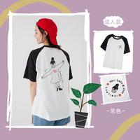 Mini Balabala 迷你巴拉巴拉 ✖️ 孙佳艺联名 亲子款短袖T恤 ZA0D172213203