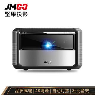 JMGO 坚果 X3 4K投影机