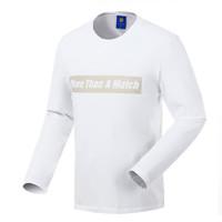 SUNING 苏宁 苏宁足球俱乐部 Milan 官方新款长袖t恤男修身中青年圆领运动休闲男装打底衫户外弹力套头衫