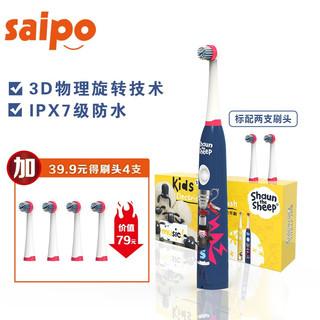 京东PLUS会员 : 儿童电动牙刷3-12岁自动牙刷充电软毛小羊肖恩音乐款