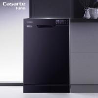 Casarte 卡萨帝 CYW10128BKU1 洗碗机 10套