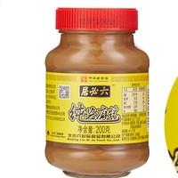 六必居 纯芝麻酱 200g*2