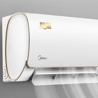 Midea 美的 智弧系列 KFR-26GW/WDAA3@ 三级能效 壁挂式空调 1匹