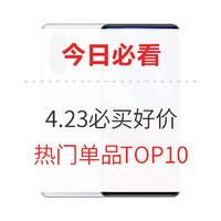今日必看:Redmi 红米 K40 5G手机12GB+256GB,今日抢购价2499!