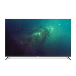 LU75C51 液晶電視 75英寸 4K