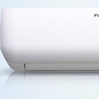 DAIKIN 大金 小鑫系列 FTXB326VCLW 三级能效 壁挂式空调 大1匹