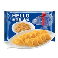 限地区:船歌鱼水饺  黄花鱼水饺 348g