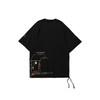LI-NING 李宁 溯系列 敦煌博物馆联名款 男子运动T恤 AHSR709