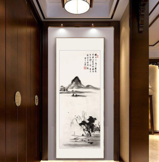 吴山涛《山水》画片 木版水印 装饰画 96.5cm×40.5cm 宣纸
