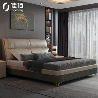 hommy 佳佰 真皮床 轻奢北欧双人床实木床架婚床主卧室大床 床 床头柜*2 1.8米*2米