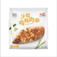 ishape 优形 肉干肉松组合装 2口味 100g*10袋(烧烤口味100g*5袋+烟熏口味*100g*5袋)
