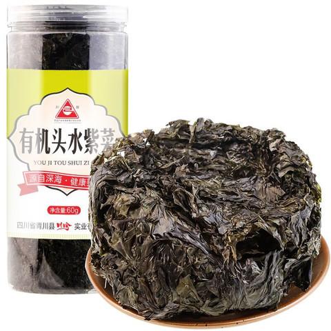 川珍  紫菜 有机头水紫菜 60g罐装