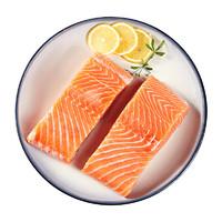 海产生鲜促销组合 (三文鱼8.3/袋/白虾折23/斤/金鲳鱼8.7/条/虾球11.5/袋)