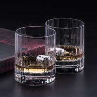 网易严选 冰与火的碰撞 威士忌杯2支装 水杯 复古菱纹