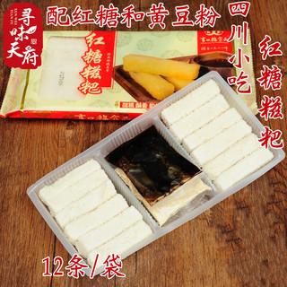 12条/袋四川特色小吃红糖糍粑早餐糯米糍粑成都特产速冻点心京东 4袋(48条)
