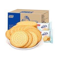 88VIP:比比赞 草原鲜乳大饼 1kg