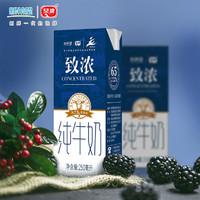 新希望琴牌致浓盒装纯牛奶早餐奶 250ml*10盒