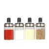 Asa room WZ-JM-07020 调味瓶(250ml、4只、玻璃)