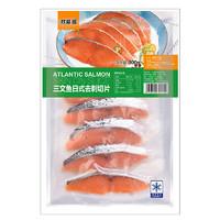 PLUS会员:京东自营 海产生鲜组合(黄花鱼15.3/条/银鲳鱼3.2元/条/带鱼12.1/斤/蟹肉棒11/袋/三文鱼30.7/袋(含赠品))